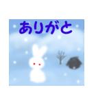 雪うさぎ(基本セット)(個別スタンプ:13)