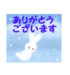 雪うさぎ(基本セット)(個別スタンプ:14)
