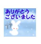 雪うさぎ(基本セット)(個別スタンプ:15)