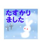 雪うさぎ(基本セット)(個別スタンプ:16)