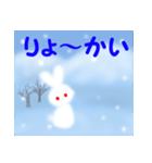 雪うさぎ(基本セット)(個別スタンプ:17)