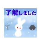雪うさぎ(基本セット)(個別スタンプ:18)