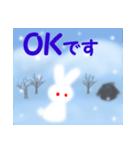 雪うさぎ(基本セット)(個別スタンプ:19)