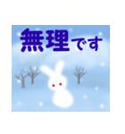 雪うさぎ(基本セット)(個別スタンプ:20)