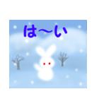 雪うさぎ(基本セット)(個別スタンプ:21)