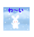 雪うさぎ(基本セット)(個別スタンプ:22)