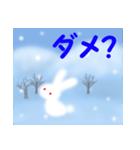 雪うさぎ(基本セット)(個別スタンプ:23)