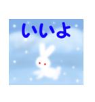 雪うさぎ(基本セット)(個別スタンプ:24)