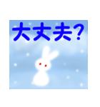 雪うさぎ(基本セット)(個別スタンプ:25)