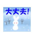 雪うさぎ(基本セット)(個別スタンプ:26)