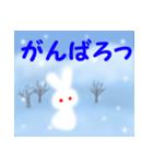 雪うさぎ(基本セット)(個別スタンプ:27)