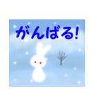 雪うさぎ(基本セット)(個別スタンプ:28)