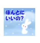 雪うさぎ(基本セット)(個別スタンプ:29)