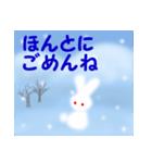雪うさぎ(基本セット)(個別スタンプ:30)