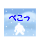 雪うさぎ(基本セット)(個別スタンプ:31)