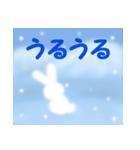 雪うさぎ(基本セット)(個別スタンプ:32)