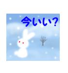 雪うさぎ(基本セット)(個別スタンプ:33)