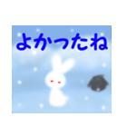 雪うさぎ(基本セット)(個別スタンプ:34)