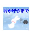 雪うさぎ(基本セット)(個別スタンプ:35)