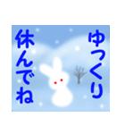 雪うさぎ(基本セット)(個別スタンプ:36)