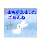 雪うさぎ(基本セット)(個別スタンプ:37)