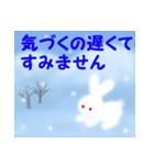 雪うさぎ(基本セット)(個別スタンプ:38)