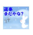雪うさぎ(基本セット)(個別スタンプ:39)
