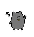 ゆるいツキノワグマ4(個別スタンプ:01)