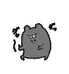 ゆるいツキノワグマ4(個別スタンプ:02)