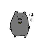 ゆるいツキノワグマ4(個別スタンプ:03)