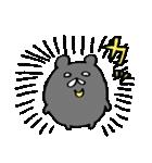 ゆるいツキノワグマ4(個別スタンプ:06)