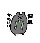 ゆるいツキノワグマ4(個別スタンプ:12)