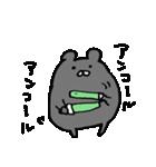 ゆるいツキノワグマ4(個別スタンプ:14)