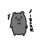 ゆるいツキノワグマ4(個別スタンプ:36)