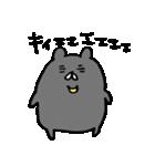 ゆるいツキノワグマ4(個別スタンプ:40)