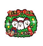 あびたまちゃんのクリスマス♪(個別スタンプ:01)