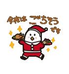 あびたまちゃんのクリスマス♪(個別スタンプ:03)