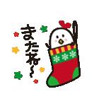あびたまちゃんのクリスマス♪(個別スタンプ:04)