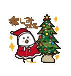 あびたまちゃんのクリスマス♪(個別スタンプ:05)