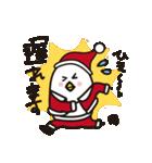 あびたまちゃんのクリスマス♪(個別スタンプ:07)