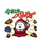 あびたまちゃんのクリスマス♪(個別スタンプ:08)
