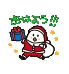 あびたまちゃんのクリスマス♪(個別スタンプ:09)