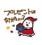 あびたまちゃんのクリスマス♪(個別スタンプ:10)