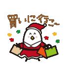 あびたまちゃんのクリスマス♪(個別スタンプ:11)