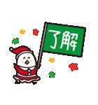 あびたまちゃんのクリスマス♪(個別スタンプ:12)