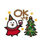 あびたまちゃんのクリスマス♪(個別スタンプ:13)
