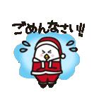 あびたまちゃんのクリスマス♪(個別スタンプ:15)