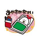 あびたまちゃんのクリスマス♪(個別スタンプ:16)