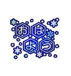 動く!使えるバラエティパック「冬編」(個別スタンプ:01)