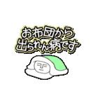 動く!使えるバラエティパック「冬編」(個別スタンプ:02)